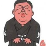 三遊亭歌武蔵